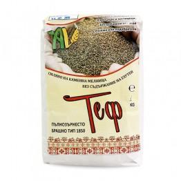 Безглутеново брашно от теф Адан Вилидж - 1 кг