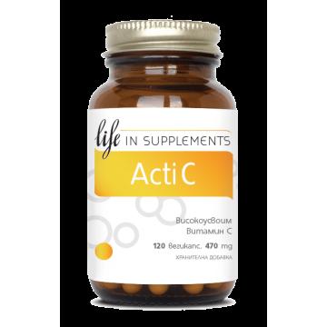 Акти C / Acti C