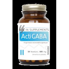 Акти ГАБА (+B6) / Acti GABA (+B6)