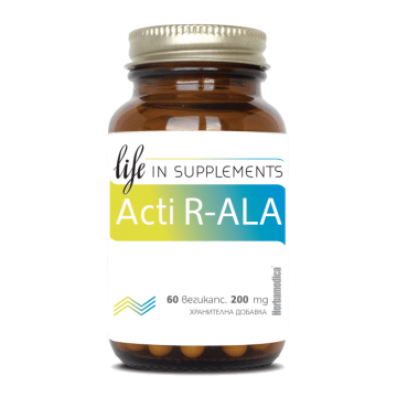Акти R-АЛА / Acti R-ALA