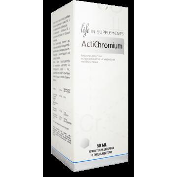 АктиХром / ActiChromium