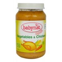 Био зеленчуково пюре с пилешко месо Babynat - 200 гр