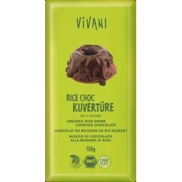 Био кувертюр с оризово мляко Vivani