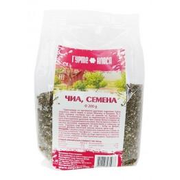 Чиа семена Гурме Класа - 200 гр