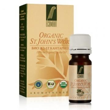 Етерично масло Жълт Кантарион 100% Био Ecomaat - 10мл