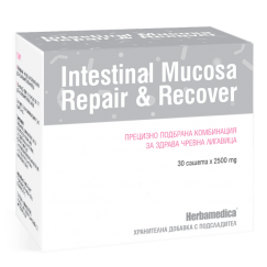 Интестинал Мукоза Рипеър енд Рикавър / Intestinal Mucosa Repair & Recover