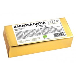 Какаова паста био Zoya - 250 гр