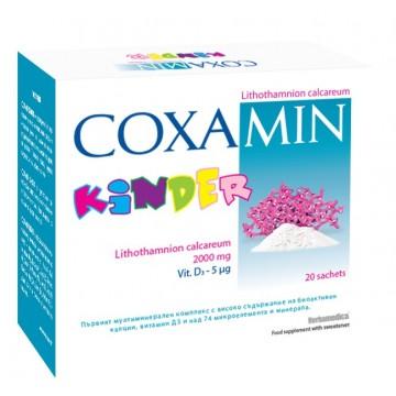 Коксамин Киндер / Coxamin Kinder