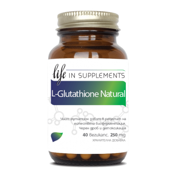 Л-Глутатион Натурал / L-Glutathione Natural