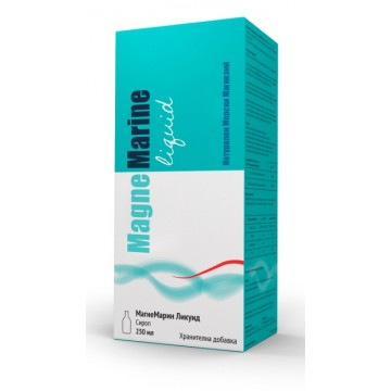 Магне Марин - Натурален Морски Магнезий (течен) / Magne Marine - Natural Marine Magnesium (liquid)