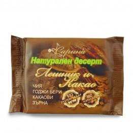 Натурален десерт Лешник и Какао Сарина - 40г