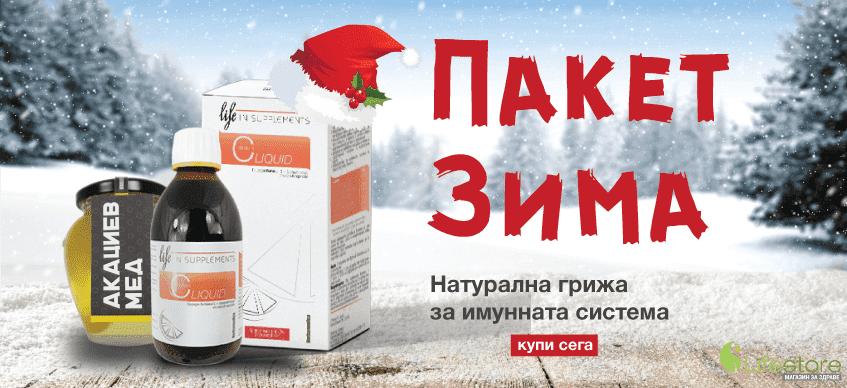 Paket-Zima-slider